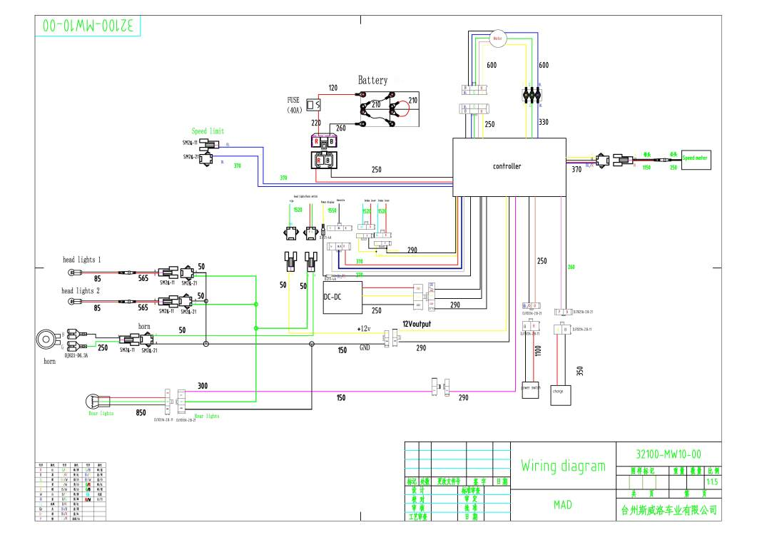 Yamaha 1600 Wiring Diagram